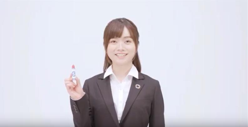 CM「滋賀県信用保証協会」