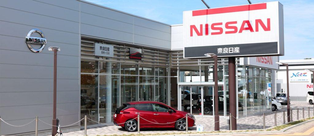 WEB「奈良日産自動車」オンライン商談