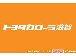 WEB「トヨタカローラ滋賀」ヤリス、ハリアー篇