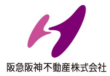 WEB「阪急阪神不動産」