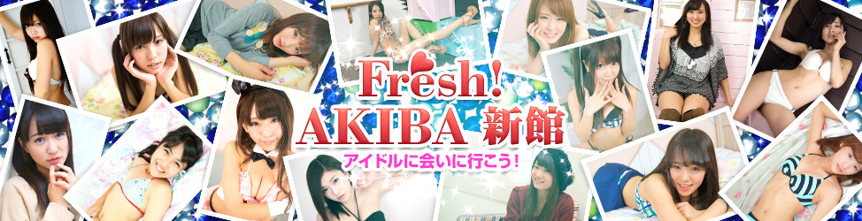 撮影会情報(Fresh!PhotoSession)