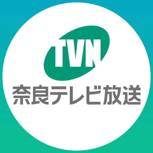奈良テレビ「いい福みつけ旅」
